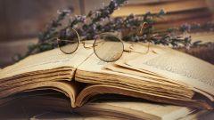 Куда деть старые книги