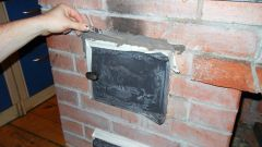 How to cover up the furnace, so it does not crack