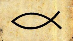 Что означает этот знак рыбы у христиан