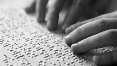 Как выучить алфавит Брайля