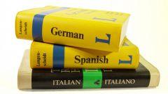 Как выучить иностранный язык в совершенстве
