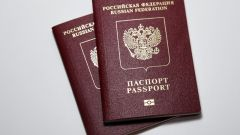 Как обменять загранпаспорт