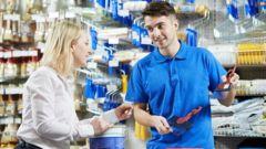 Как стать продавцом-консультантом