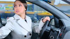 Как научиться уверенно ездить