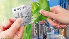 What are the options for international transfers at Sberbank