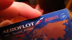 How to get the card Aeroflot Bonus
