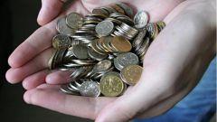 Как жить на маленькую зарплату
