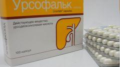 Лекарство «Урсофальк» для новорожденных и взрослых пациентов