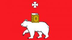 Почему на гербе Пермского края изображен белый медведь
