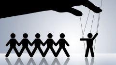 Виды организаций и их краткие характеристики