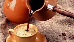 Как правильно заваривать кофе в турке