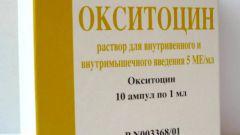 «Окситоцин»: инструкция по применению, описания  свойств