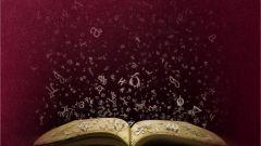 Авторский лист – единица измерения труда литератора