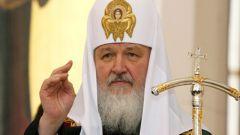 Патриарх Кирилл: биография