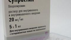 Зачем во время приема антибиотиков назначают супрастин