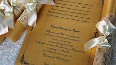 Как сделать красивые приглашения на свадьбу