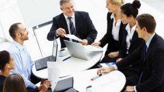 Как правильно руководить персоналом