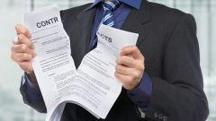 Что такое ничтожная сделка в гражданском праве РФ