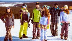 Одежда сноубордическая: секреты правильного выбора