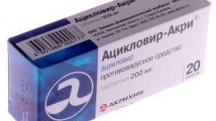 Можно ли применять Ацикловир при беременности
