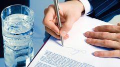 Кто и когда подписывает договор социального найма