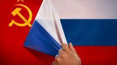 Где лучше жилось: в СССР или России