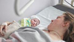 Что принести жене в роддом в первые часы после родов