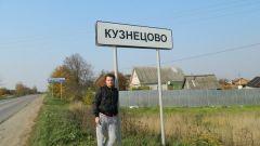 Какие фамилии являются самыми популярными в России и почему