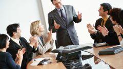 Каковы главные принципы управления персоналом