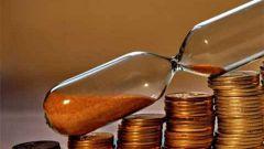 Экономика организации в условиях рыночных отношений