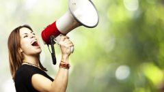 Как по голосу определить характер человека
