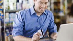 Как через онлайн-банк оплатить ЖКХ