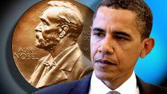 За что вручают Нобелевскую премию мира