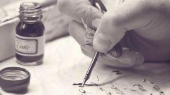 Как и из чего делали перья для письма чернилами