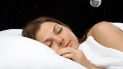 Почему люди спят ночью