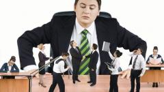 Что делать, если начальник самодур