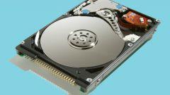 Что такое гибридный жесткий диск