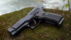 Пистолет Ярыгина и его особенности