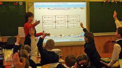 Методическая разработка открытого урока: главные требования