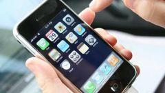 Как найти айфон, если он выключен