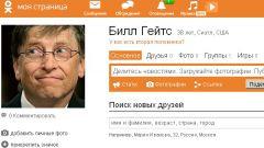 """Как добавить друга в """"Одноклассниках"""""""