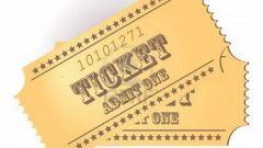 Как купить билет в театр