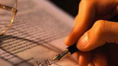 Как заверить договор у нотариуса