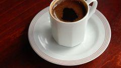 Как пить кофе Минс