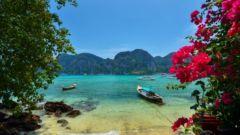 На каких островах можно отдохнуть