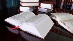 Какие существуют разделы науки о языке