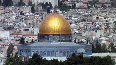 Мусульманские святыни в Иерусалиме