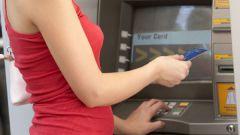 Как снять деньги через банкомат
