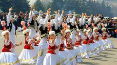 Какие праздники отмечаются в Казахстане