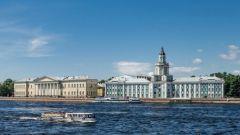 Когда в России была создана первая академия наук